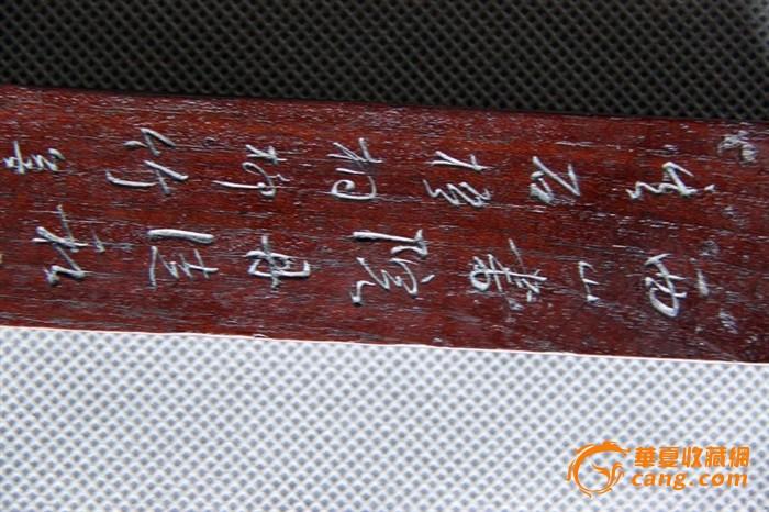 红木镇纸(西山书院)_红木镇纸(西山书院)价格