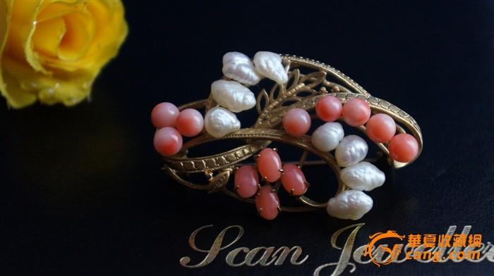 珊瑚颂葫芦丝简谱展示