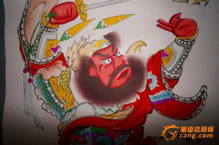 80年代杨柳青木板年画门神钟馗一套三张