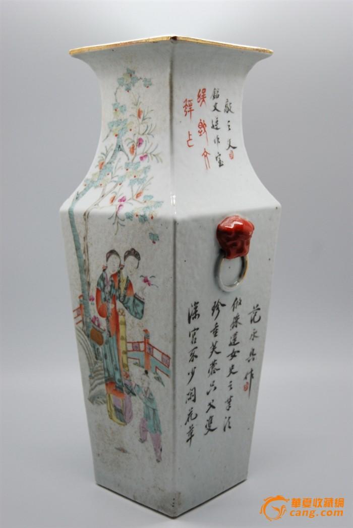 清光绪名家范永兴仕女粉彩方瓶图2
