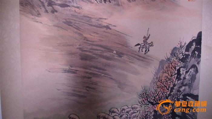 山水风景 用途: 收藏观赏 描述: 赵望云(1906-1977),现代画家,河北