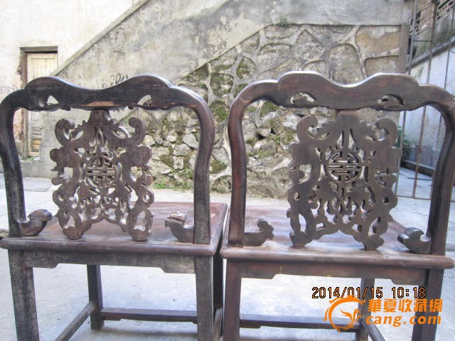 明清古典老红木家具民国酸枝木工作椅