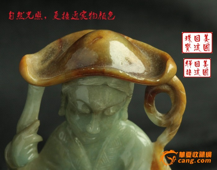 回流【鴻運當頭】晚清俏色翡翠漁家女一對 【美國免費郵]圖10