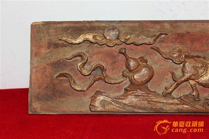 清代镀金麒麟木雕片299元
