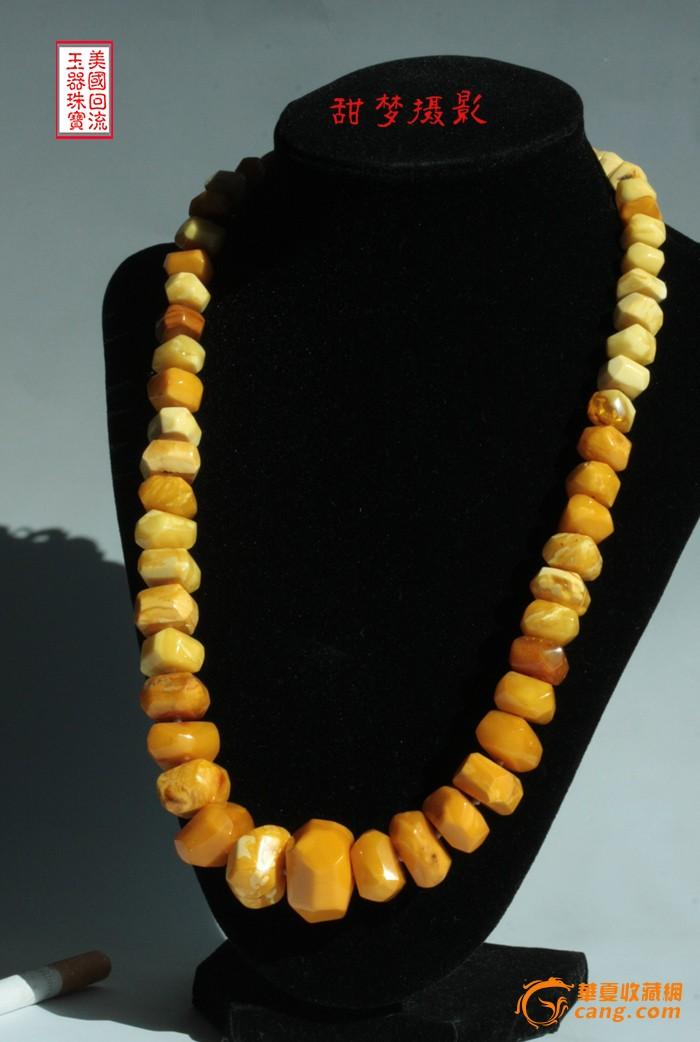 【荐】61.1克 大珠 宝石面老花蜜蜡 项链 【美国免费邮】图3