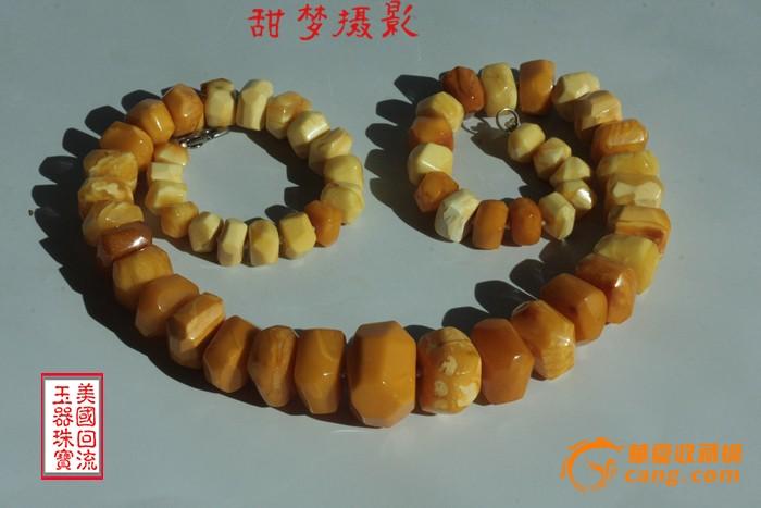 【荐】61.1克 大珠 宝石面老花蜜蜡 项链 【美国免费邮】图6