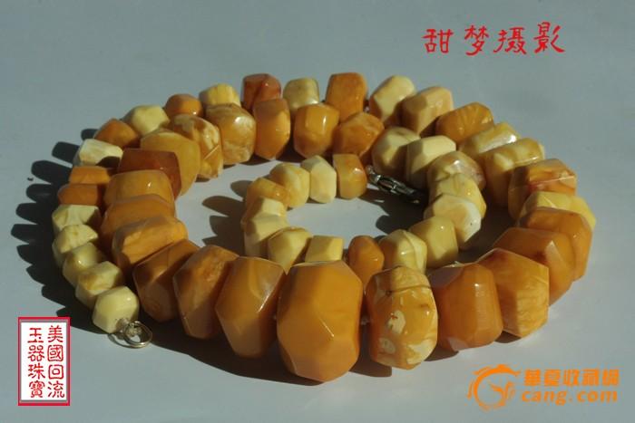 【荐】61.1克 大珠 宝石面老花蜜蜡 项链 【美国免费邮】图9