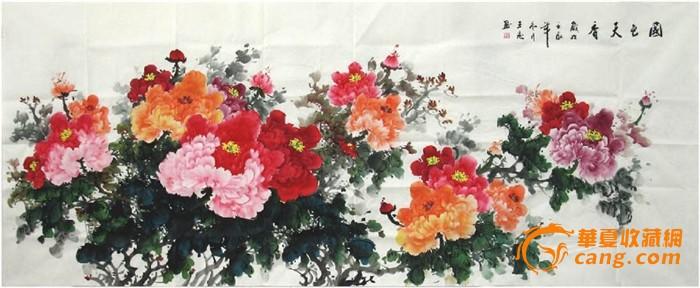 王志·小八尺国画牡丹