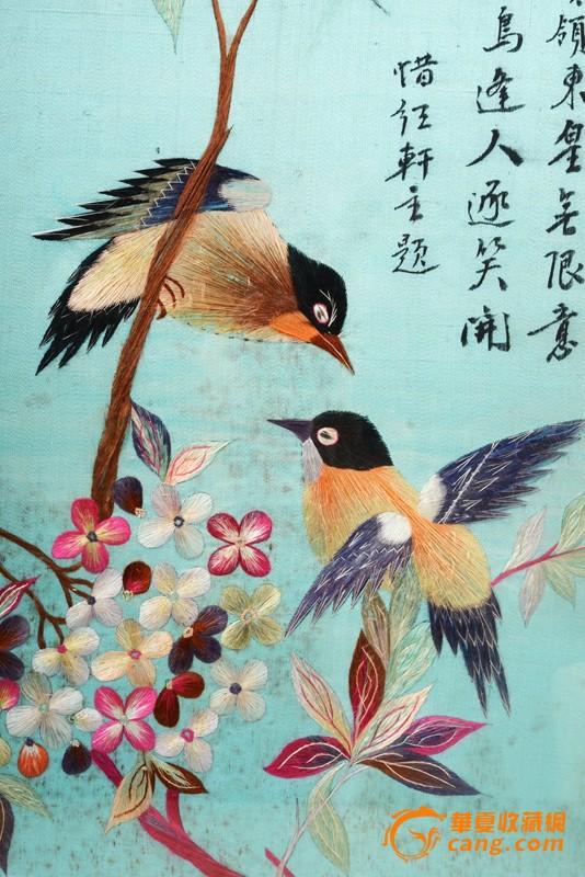 清代刺绣花鸟图