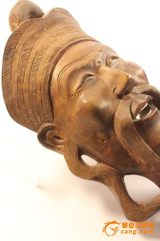 回流藏品 解放期 民革福州传统工艺龙眼木老木雕挂摆件 已鉴定