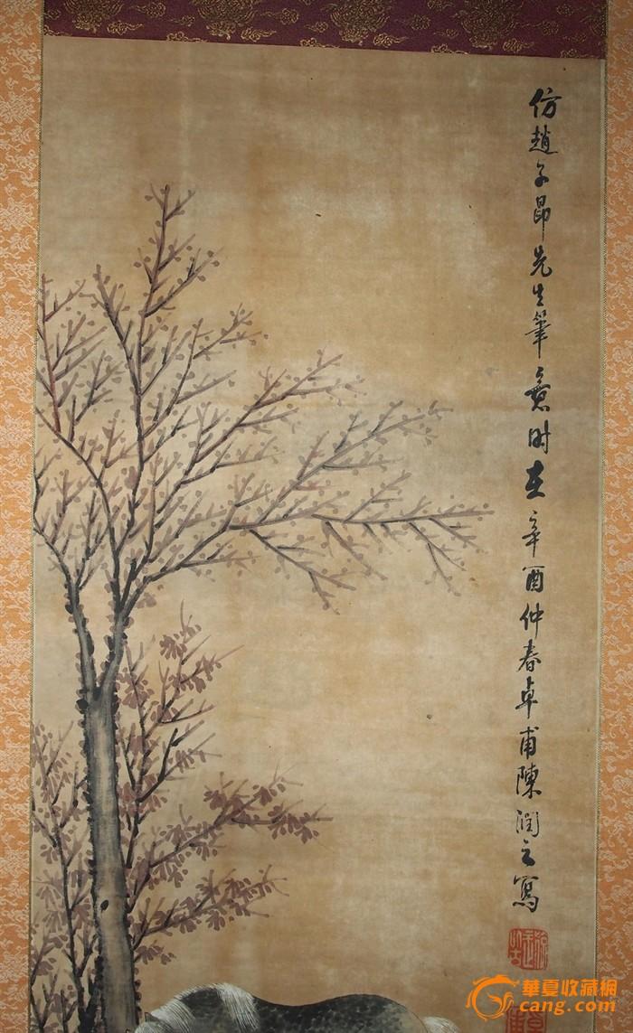 清代 张润之 牧马图 清代 张润之 牧马图 清代 张润之 牧马图 图片 古代 cang.com