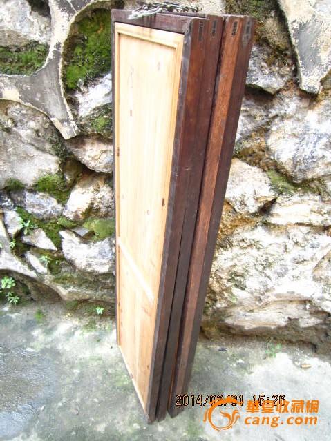 民国酸枝木挂匾牌匾对联四幅中堂字画梅兰竹菊红木