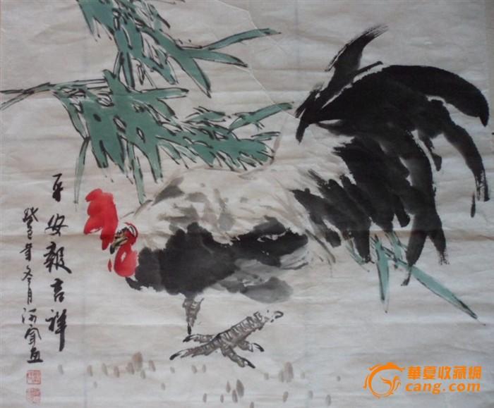 传统吉祥国画动物