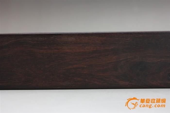 清-紫檀木禅用素工戒尺504