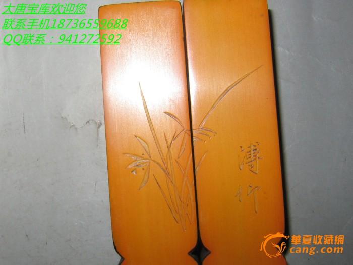 老木雕黑檀木贴竹黄手工雕刻竹节高镇尺镇纸压尺一对