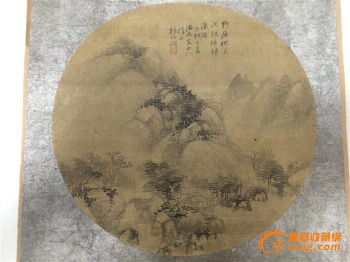 华夏古玩城 字画 古代 > 清代 杨伯润 团扇面山水画
