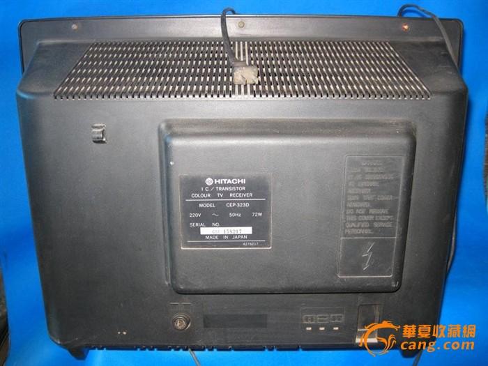 老古董电视机 18寸日立彩色电视机怀旧老彩电