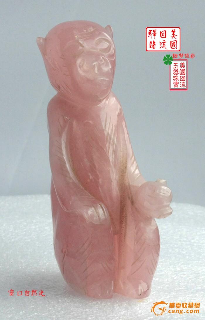 回流 晚清 灵猴献桃 雕件【美国免费直邮】