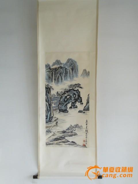 客厅老字画书法真迹中国画家钱松岩山水画