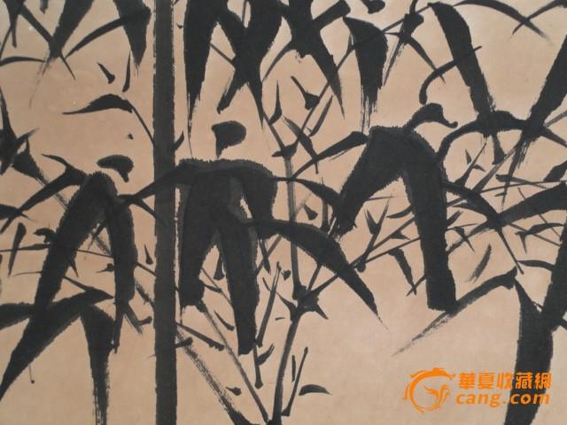 客厅老字画书法真迹中国画民国喜禅竹子
