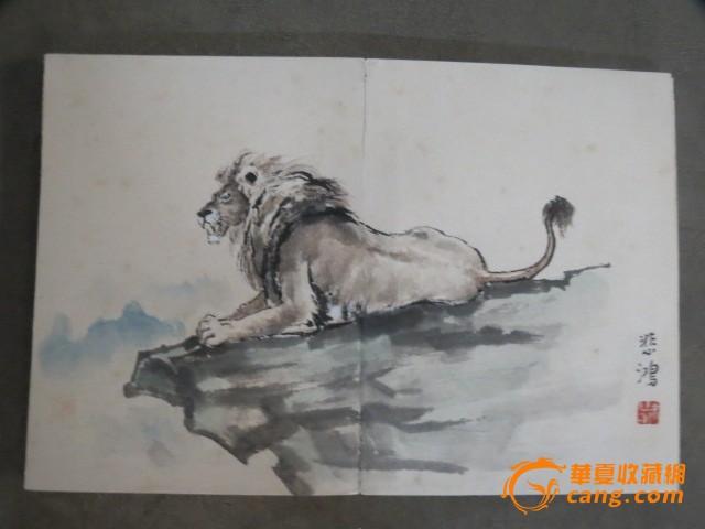 徐悲鸿先生精品册页图5