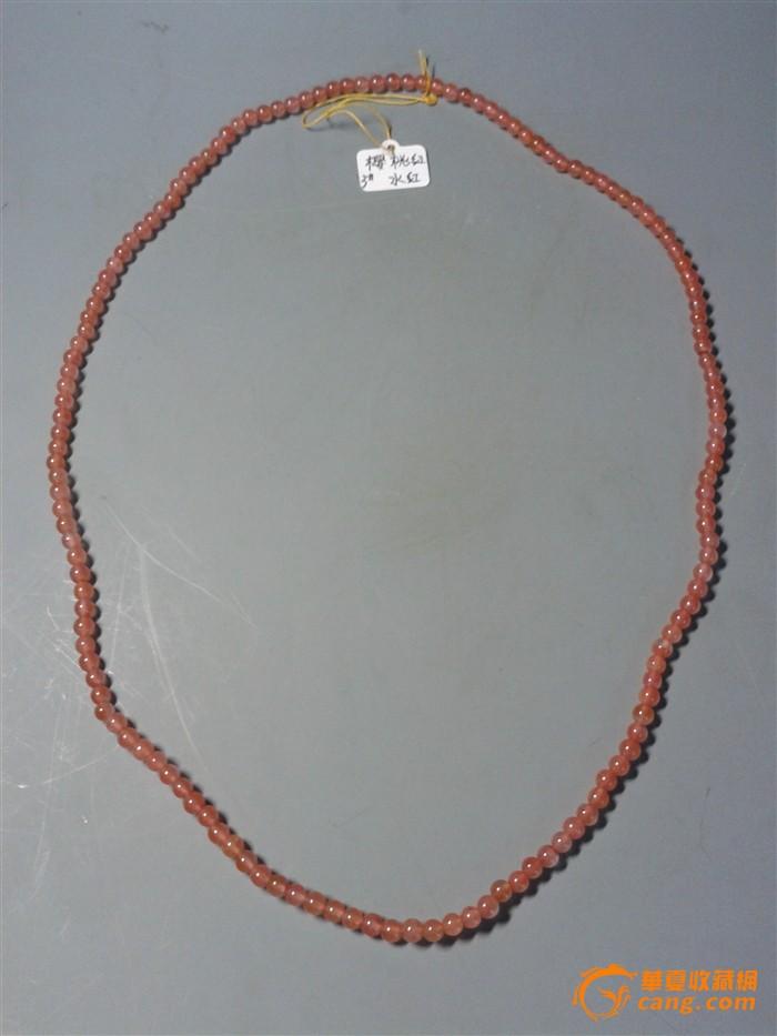 四川南红:樱桃红(水红)圆珠项链(108颗)