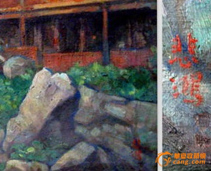 他把西方艺术手法融入到中国画中,创造了新颖而独特的风格.