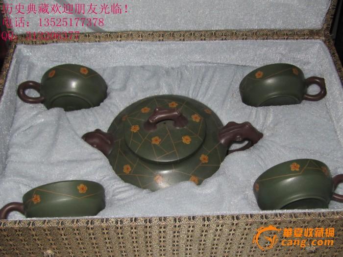 吕饶臣落款紫砂壶民国绿泥 梅花树桩老茶壶 全手工 套装壶
