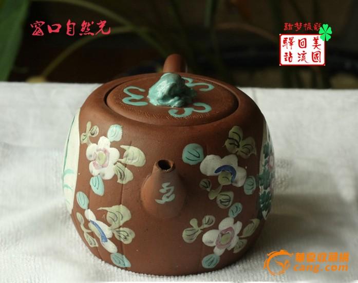 民国 局部烤瓷 粉彩 紫砂壶[美国免费直邮】图5