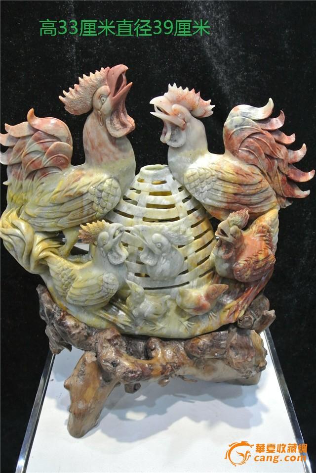 寿山石雕刻大吉大利摆件-图1