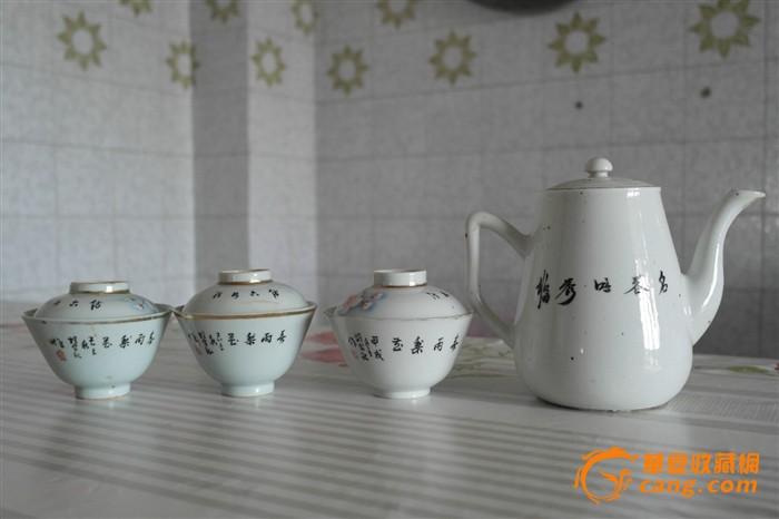 茶壶一套图2