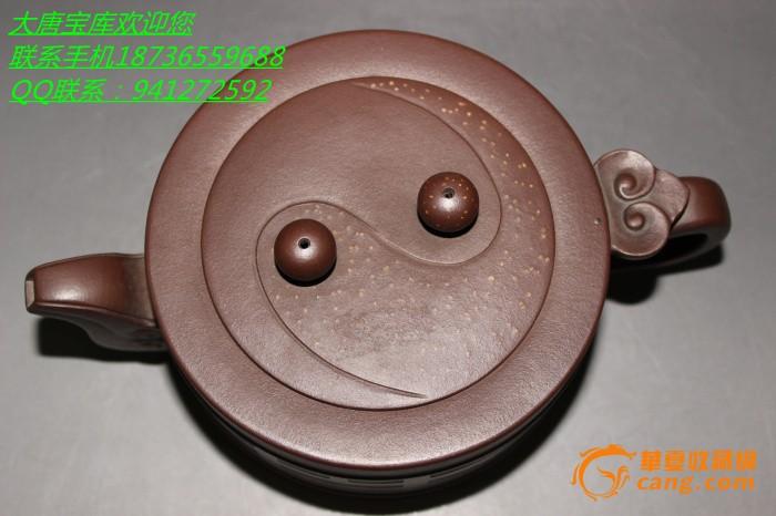 老紫砂壶 收藏品 名家 全手工 圆桶壶 浮雕 阴阳八卦