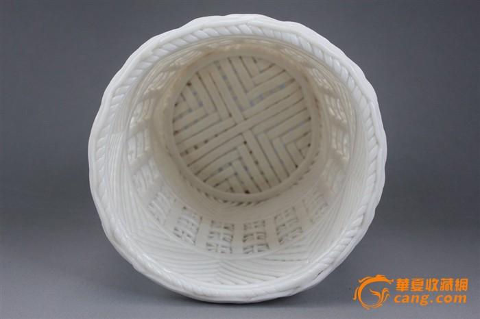 解放初德化白瓷镂空编织纹笔筒