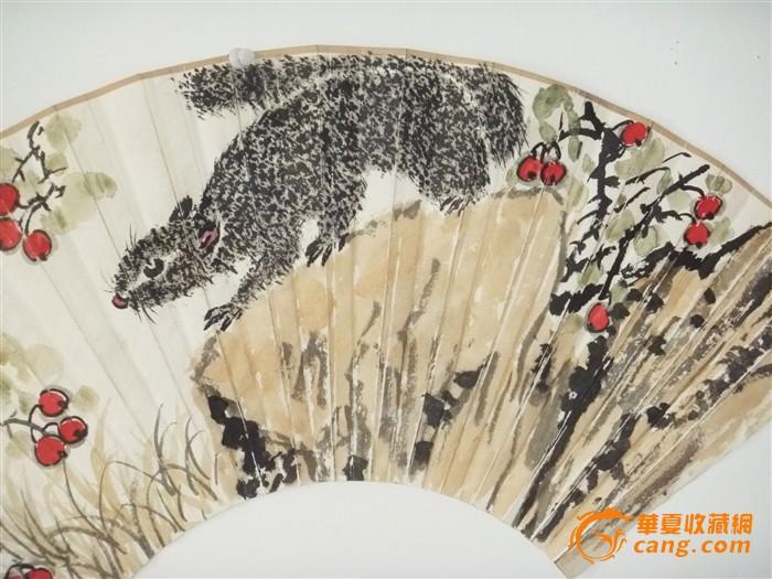 华夏古玩城 字画 国画 > 孙其峰 松树扇面