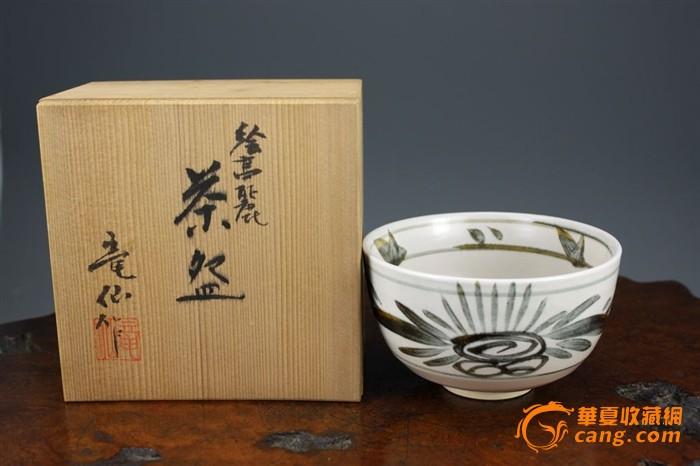 日本纯手工制作手绘 陶瓷 茶杯 带原盒