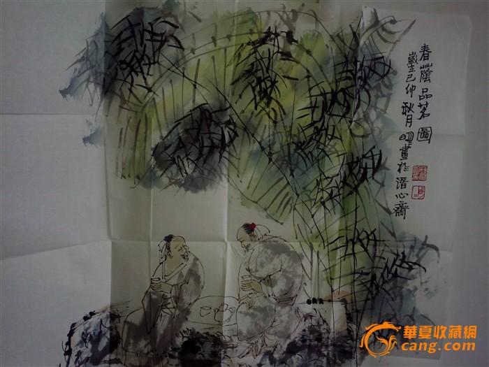 华夏书画城 书画 其它 王明明的春季品茗图  年代