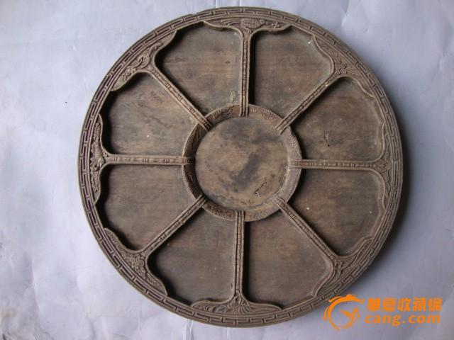 清代木雕圆形果盘