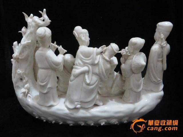 清代 德化瓷 八仙过海