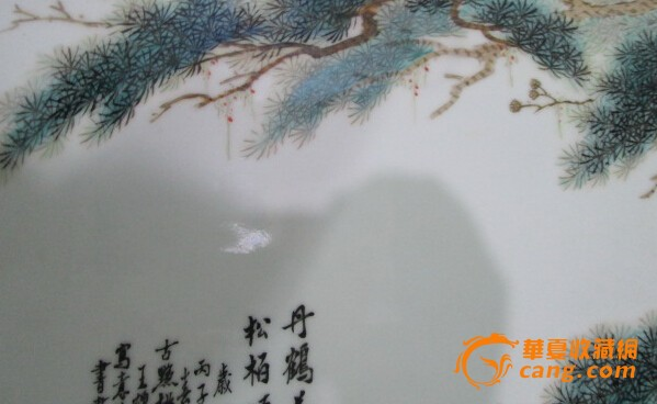 王鹤亭 松鹤延年瓷板