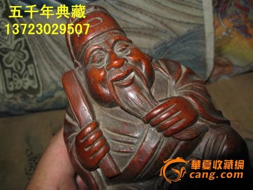 老竹雕 竹根雕 财神 摆件 全手工雕刻 招财进宝