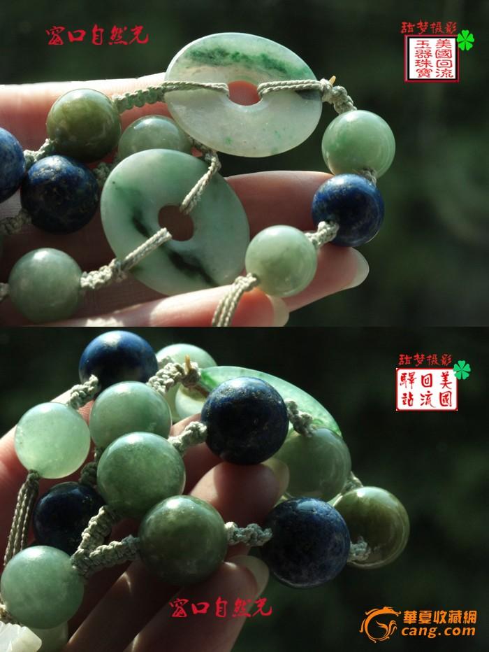 收藏级【清】翡翠梅花牌子+冰种平安扣+翡翠青金圆珠项链图5
