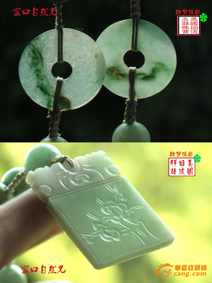 收藏级【清】翡翠梅花牌子+冰种平安扣+翡翠青金圆珠项链图4