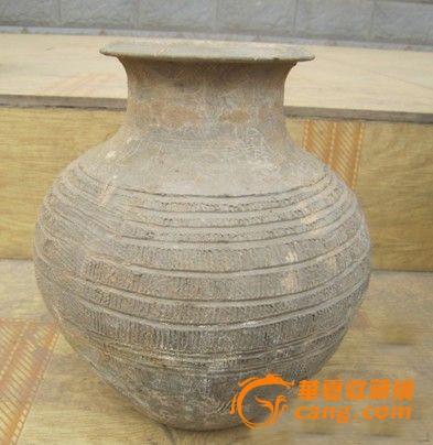 高古/年代:汉艺术类别:其它表现形式:罐品相:全品内容:其他...
