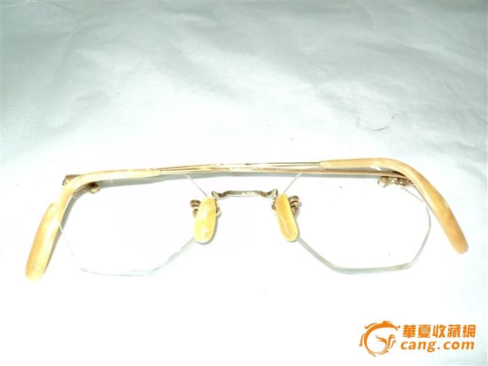 民国年金丝眼镜