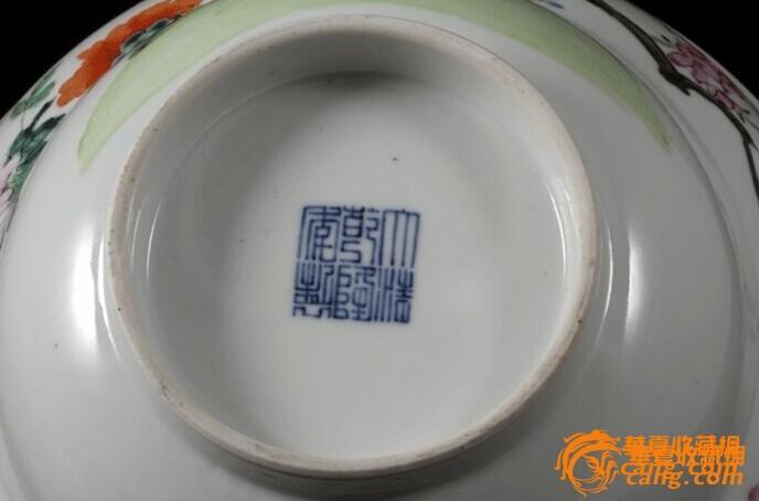 清乾隆 粉彩 花卉纹 折腰 大碗 (一对),19.5厘米。图4