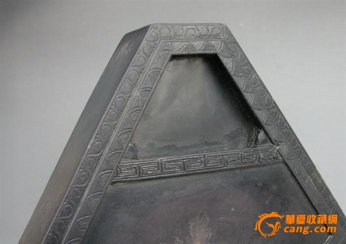 华夏古玩城 杂项 石雕 > 清代 海水纹三角六方砚台带款