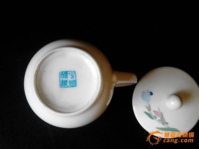 醴陵老瓷器群力印章底款手绘蝴蝶兰超薄常委杯
