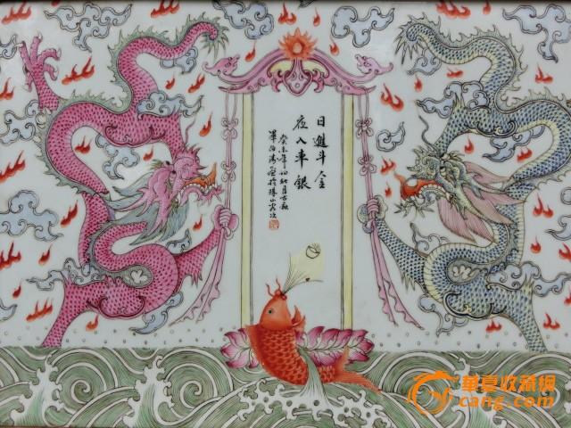 粉彩二龙戏珠挂屏图2