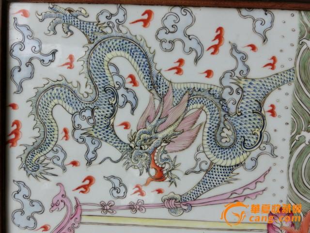 粉彩二龙戏珠挂屏图3