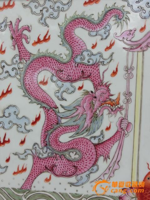 粉彩二龙戏珠挂屏图5